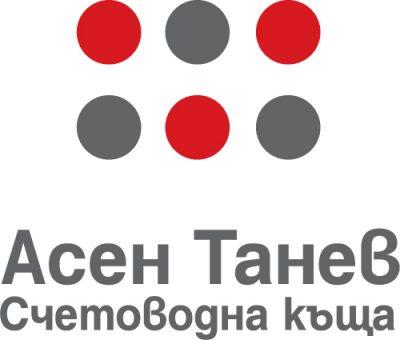 """""""Танев и син"""" ООД"""